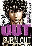 OUT 7 (ヤングチャンピオンコミックス)