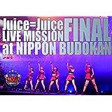 Juice=Juice LIVE MISSION FINAL at 日本武道館 [DVD]