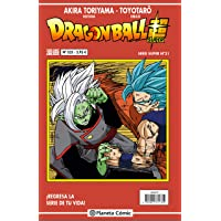 Dragon Ball Serie roja nº 232 (vol5): 222 (Manga Shonen)