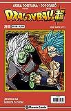 Dragon Ball Serie roja nº 232 (vol5): 222 (Manga Shonen)
