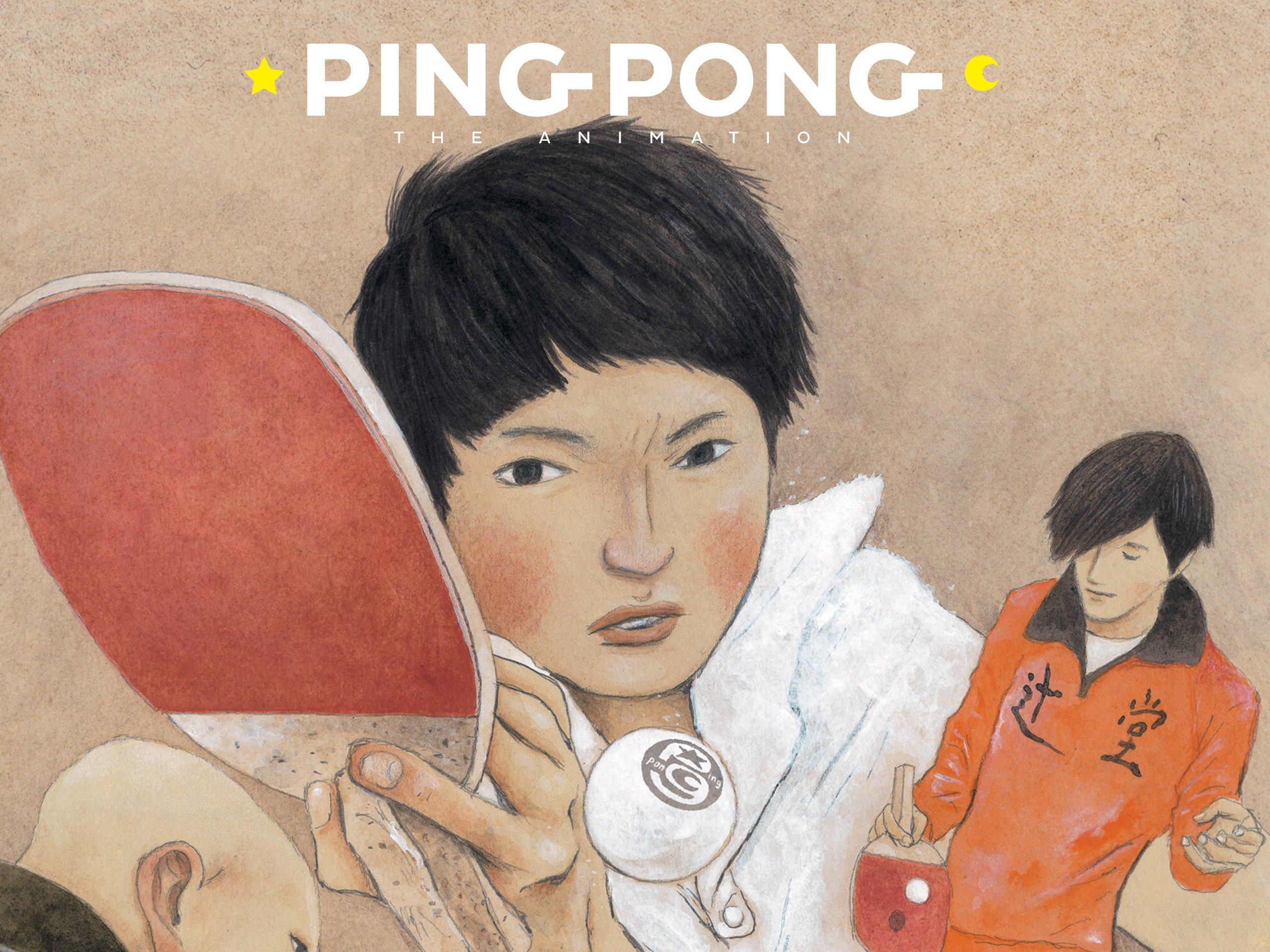 Amazon Com Watch Ping Pong The Animation Season 1 Prime Video