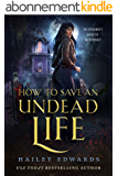 How to Save an Undead Life (The Beginner's Guide to Necromancy Book 1) (English Edition)
