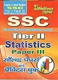 SSC CGL(Tier II) Statistics Paper III Solved Papers & Practice Book