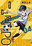 TIEMPO―ティエンポ― 4 (ヤングジャンプコミックス)
