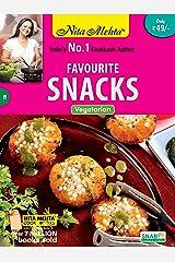 Favourite SNACKS: Vegetarian Kindle Edition