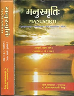 Manusmriti In English Pdf