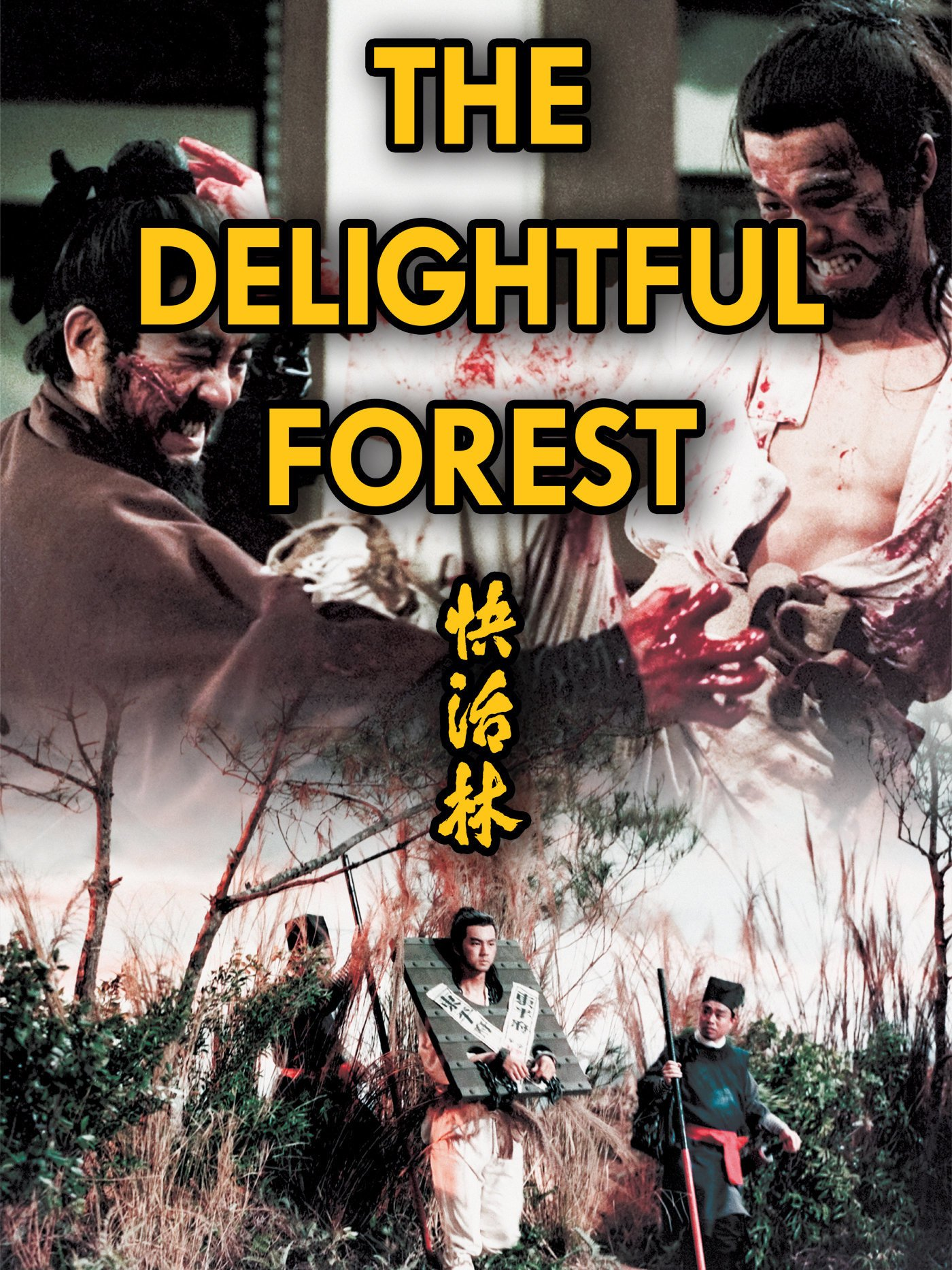 The Delightful Forest on Amazon Prime Video UK