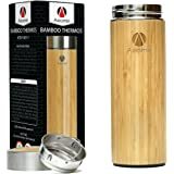 AXIOMIE Bamboo Thermos | Hot and Cold Beverages Carrier, Coffee, Tea Tumbler with Strainer, Maintains Temp. and Taste, Attractive Bamboo Look, Double Wall SS Vacuum Insulated, Traveller Companion