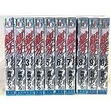 銀牙-流れ星 銀- コミック 1-10巻セット (ジャンプコミックスセレクション)