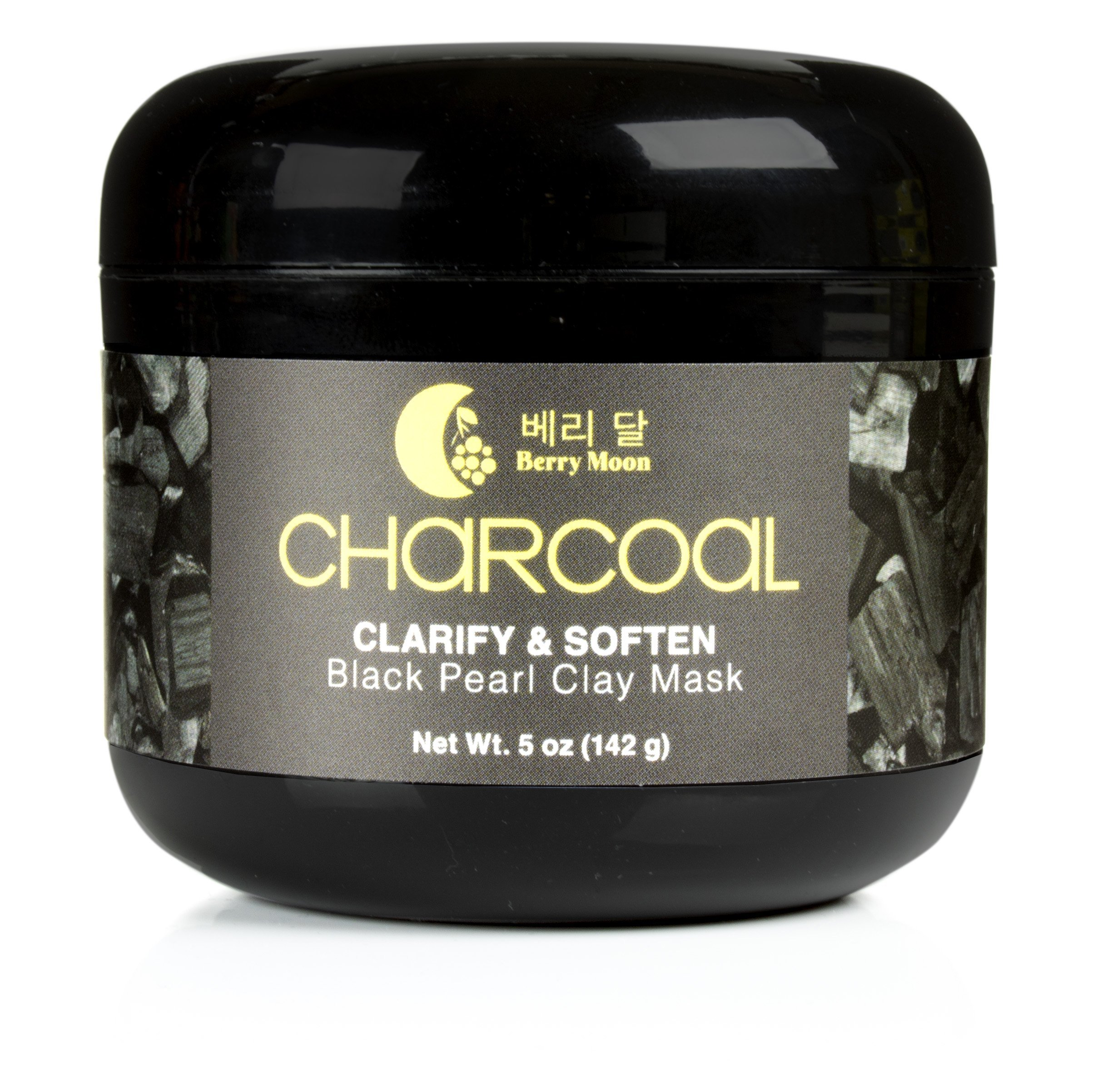Amazon.com : Berry Moon Anti-aging Vitamin C Clay Mask for