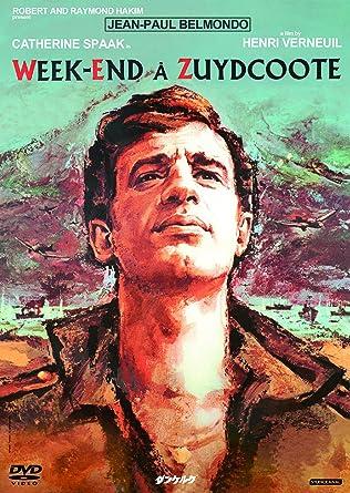 Amazon   ダンケルク(1964) [DVD...