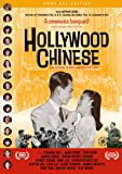 Hollywood Chinese (single disc, home & personal use edition)
