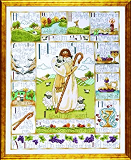 "1149-00 14 Count Janlynn Counted Cross Stitch Kit 7/""X7.75/""-Portrait Of Christ"