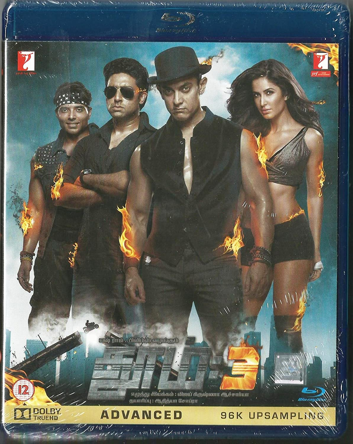 Dhoom 2 tamil dubbed movie mp4 download