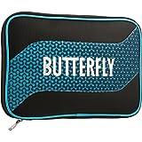 バタフライ(Butterfly) 卓球 ラケットケース メロワ・ケース 62800 ブルー(177)