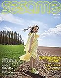 sesame (セサミ) 2018年 07 月号 [雑誌]