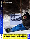 BLUE 6 -carving plug-in- (htsb0266)[スノーボード] [DVD]