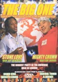 THE BIG ONE-World Immortal Juggling Sound vs The Mighty Sound Killer [DVD]