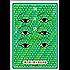 【合本版】新耳袋 第六夜~十夜 現代百物語 (角川文庫)