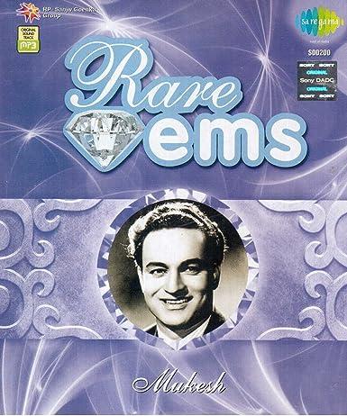 Amazon in: Buy Rare Gems - Mukesh - MP3 CD DVD, Blu-ray Online at