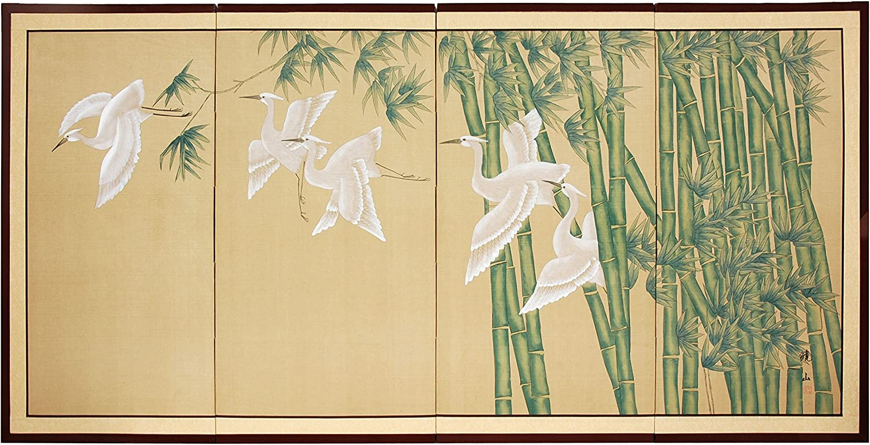 Oriental Furniture Bamboo Escape - 24