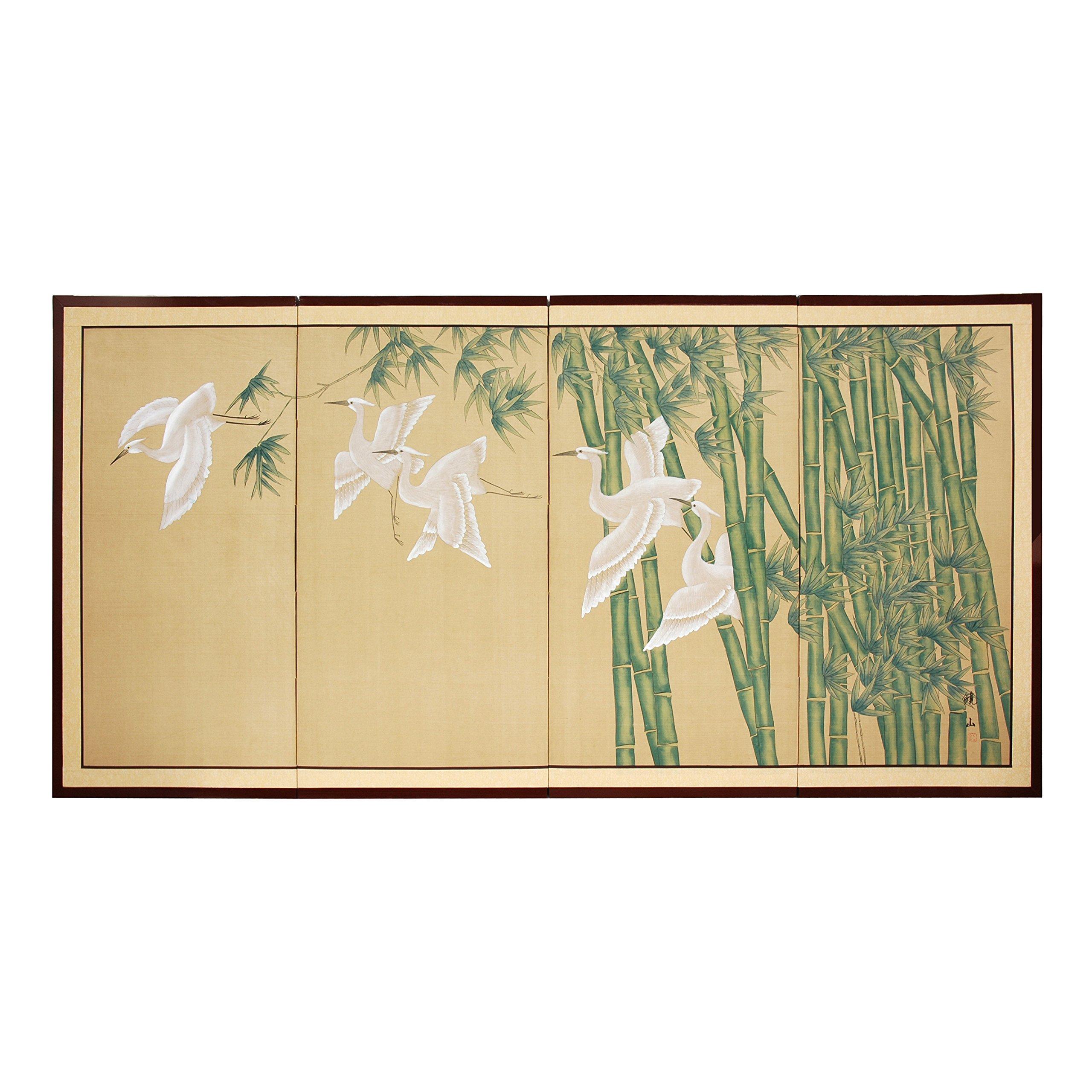 Oriental Furniture Bamboo Escape - 24''