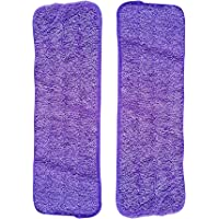 2 Serpillères en Microfibre pour Balai Lave-Sol Vorfreude Pack Garantie de remplacement valable à Vie Lavable 1000x en Machine Réutilisable 25cm x 40cm Lingettes de Nettoyage pour Sol (2 au Total)