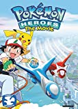 Pokémon Heroes The Movie