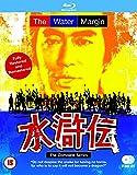 The Water Margin: Complete Series [Blu-ray]