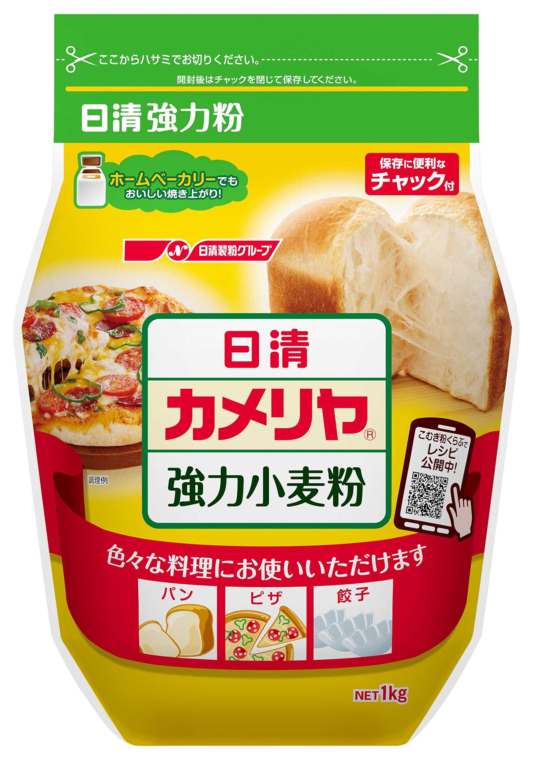 Nisshin Komugiko Flour, 2.20 Pound by Nisshin (Image #1)