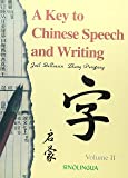 A key to Chinese Speech and Writing. Tome 2