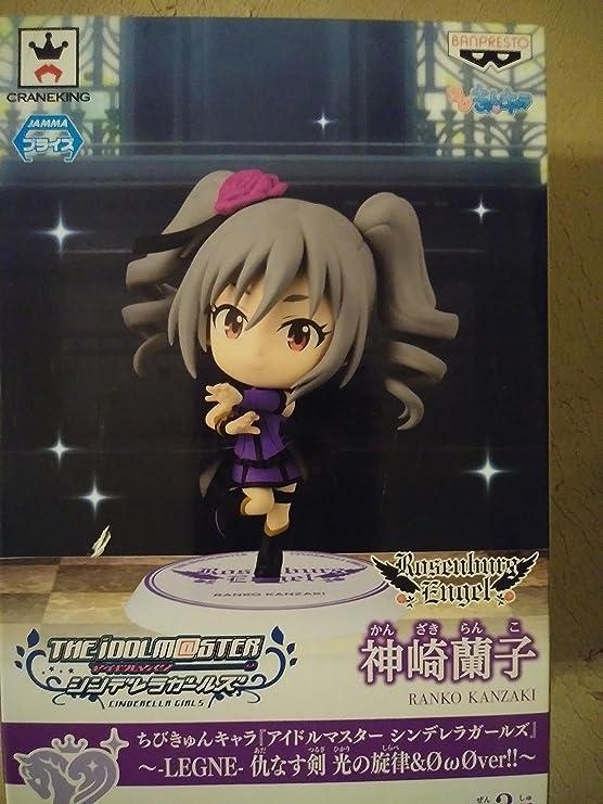 Idolmaster Cinderella Girls Espresto est Ranko Kanzaki figure Banpresto