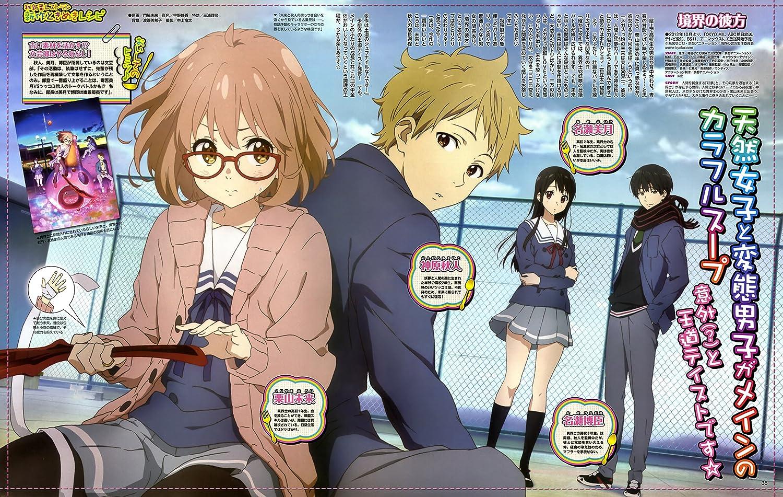 kyoukai no kanata, beyond the boundary, anime, series, Mirai Kuriyama, Akihito Kanbara, Hiroomi Nase and Mitsuki Nase