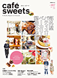 cafe-sweets vol.187