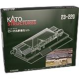 KATO Nゲージ ローカル駅舎セット 23-220 鉄道模型用品