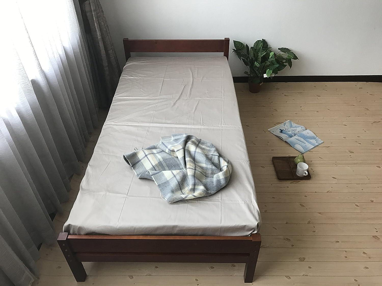 ベッド すのこベッド シングル ベッド ベット スノコ sunoko すのこベット スノコベッド すのこ アウトレット 高さ 調整 ピコ ブラウン B073W7X5KB