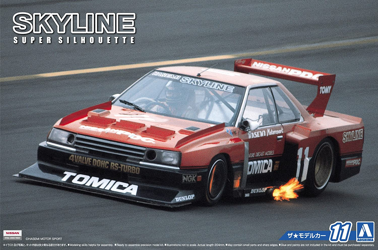 Amazon.com: 1/24 the cars Nissan KDR30 skyline Super silhouette 82 model car: Toys & Games