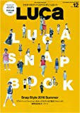 LUCa Vol.12 (メディアパルムック)