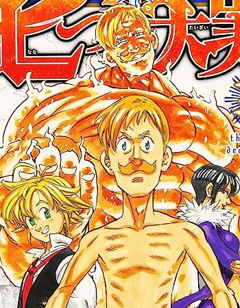 七つの大罪(39) (講談社コミックス)