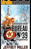 Bureau 39