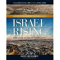Israel Rising: Ancient Prophecy/Modern Lens: Doug Hershey