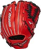"""Mizuno MVP Prime Special Edition 11.75"""" Baseball Glove - GMVP1154PSE5, Red Black"""