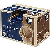 AGF ちょっと贅沢な珈琲店 レギュラー・コーヒー コーヒーバッグ スペシャルブレンド100袋 【ドリップコーヒー】 【大容量】