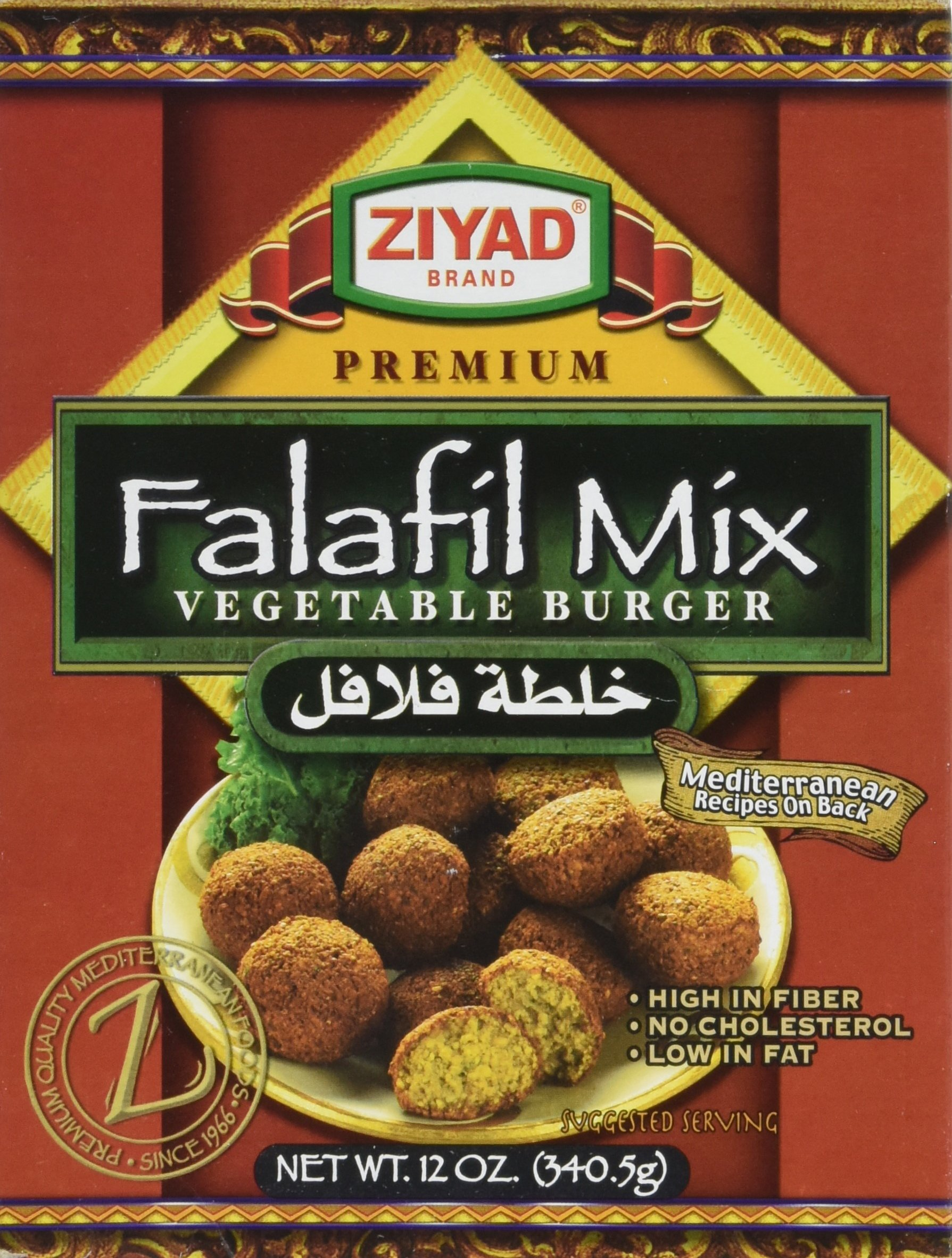 Falafil Dry Mix (vegetable burger) ZIYAD, 12oz