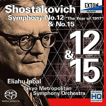 ショスタコーヴィチ:交響曲第12番「1917年」&第15番