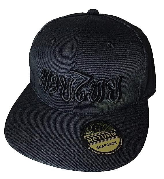 4089a7dc3 Muay Thai Boran Flex Fit Flat Bill Snapback Hat Black Cap (MUAY-CAP-BLCK)