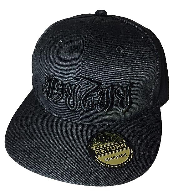 Amazon.com  Muay Thai Boran Flex Fit Flat Bill Snapback Hat Black ... d3e1bc5051d3