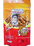 Koh-Kae Snack Peanut Coconut Cream Flavour Coated 210 g