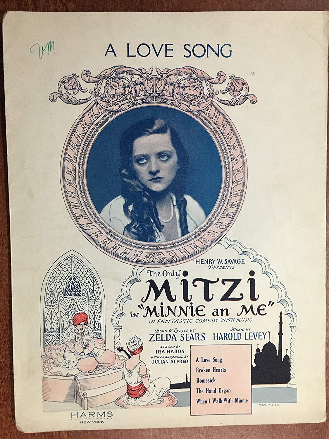 Forum on this topic: Alec McCowen (1925?017), zelda-sears/