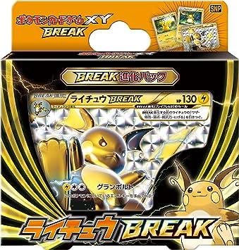 Pokemon card game XY BREAK evolution pack Raichu BREAK: Amazon.es ...